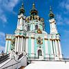 KIEV. ST. ANDREW'S CHURCH.