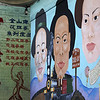MURAL IN CHINATOWN. SAN FRANCISCO. CALIFORNIA.