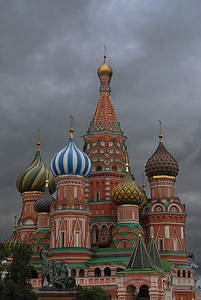 At the Red Square