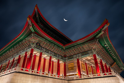 National Theater, Taipei, Taiwan