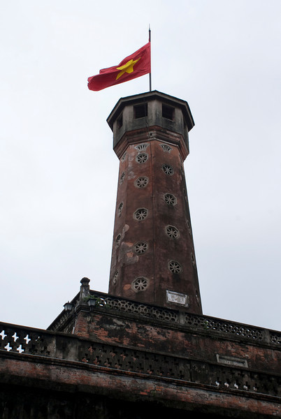 WORLD HERITAGE SITE. HANOI FLAGTOWER. THANG LONG IMPERIAL CITADEL. 11TH CENTURY - 1805. NGUYEN DYNASTY. HANOI [HA NOI]. VIETNAM [VIET NAM].