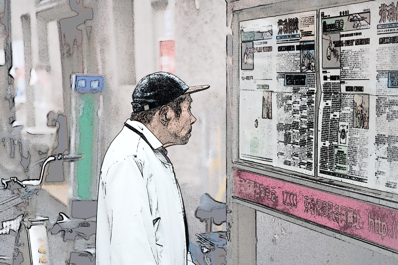 8) _E8Z3020 Man Reading Newspaper Play 2