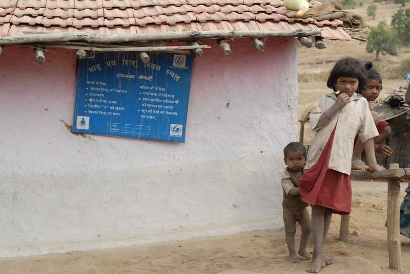 Children in MP (Madhya Pradesh), India.
