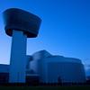 Observation Tower, Udvar-Hazy Center - Chantilly, Virginia