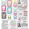 The Detox News back page jpg