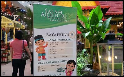 Stroller Band? In Baju Melayu?  Aidilfitri 2013 Pavilion Kuala Lumpur