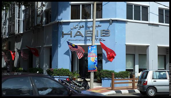 Hmm! Habib has a hotel here?  Kota Bharu, Kelantan 14th October 2013