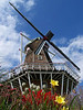 DeZwann Windmill 1 - Holland, MI