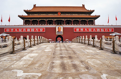 Tiananmen gate,  Beijing, China