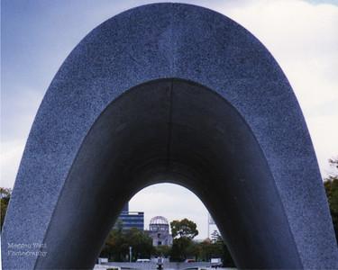 Hiroshima, 1989