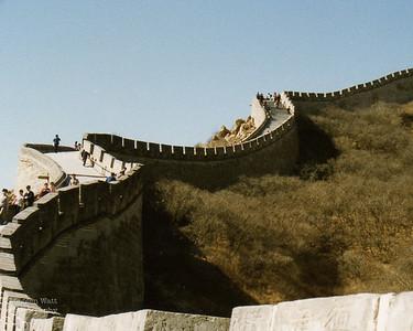 China, 1989