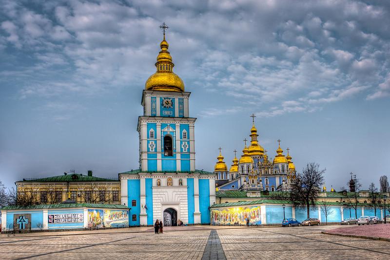 Mykhailivsky Cathedral