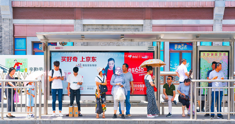 Waiting For The Bus In Beijing