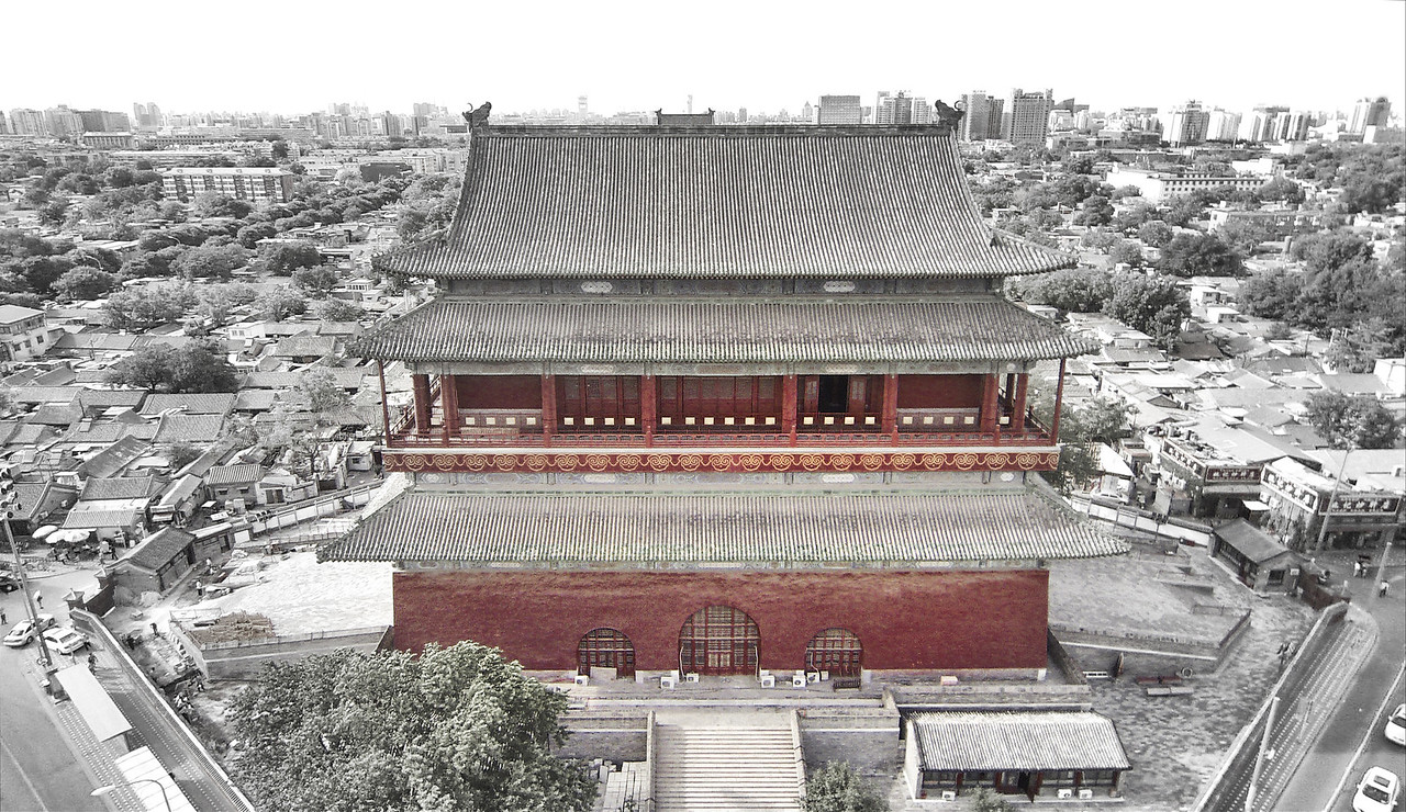 Drum Tower Axis