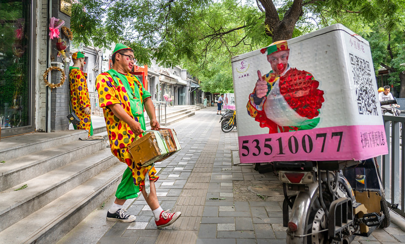 Clowning Around In Beijing