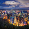 "<h2>Hong Kong from the Peak on a Summer's Night</h2> <br/>If you want to see how I made this (and how you can too!), visit my HDR Tutorial. I hope it gives you some new tricks!<br/><br/>I had a long day waking up at 5 AM to take a series of subways and trains up to Shenzen for some meetings. I had a Chinese VISA, which you don't need to get into Hong Kong, but I had to use to cross the official Chinese border after getting off the train. I didn't realize that it was a one-time use VISA, and I had to go to Shanghai the next day. This caused a lot of problems with the Chinese officials, a body of government with which I do not enjoy causing problems.<br/><br/>Anyway, after I got back to Hong Kong after a day in Shenzen, I was hot and sweaty and in the sort of meeting clothes that aren't great for being hot and sweaty in. But, everything about Hong Kong was still awesome and I had too look hard for things to complain about. The sun was setting, and I made it up to The Peak just in time for a shot.<br/><br/>This was a 5-exposure HDR shot at 100 ISO, and, of course, a sturdy tripod to get all the lights as steady as possible.<br/><br/>- Trey Ratcliff<br/><br/><a href=""http://www.stuckincustoms.com/2007/07/30/hong-kong-from-the-peak-on-a-summer-night/"" rel=""nofollow"">Click here to read the rest of this post at the Stuck in Customs blog.</a>"