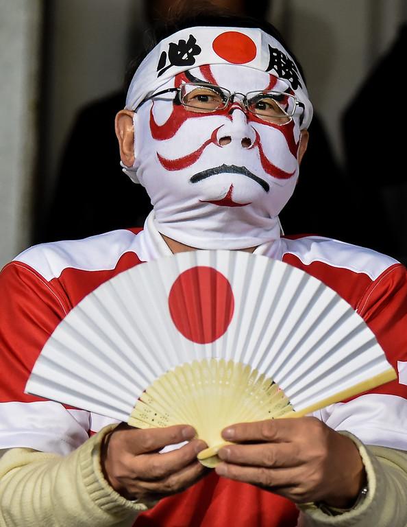 RWC: USA vs Japan