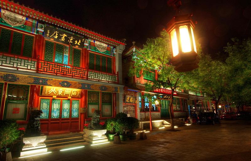 "<h2>The Lantern in the Streets of Old China</h2> <br/>My time in China was winding down, and I took a flight back to Beijing for a few more days of exploration.  There is so much to see in the old city that my month there was still not enough!  And on one of these final nights, I decided to visit this very old section of the city.<br/><br/>It's very well maintained with bright, fresh red paint, restored ancient lanterns, ornate windows, and the like.  And inside many of the ornate windows are all sorts of antiques and old Chinese curios.  I went into several, and now I am kicking myself for not buying more stuff.  They had a bunch of bundles of old Chinese photos.  I can't figure out why I didn't buy them... I think, now, that I was just overwhelmed by all the stuff that was inside.  But next time when I go back, I'll get a few bundles and bring them home to hand out at some event! That seems like a good idea.<br/><br/>- Trey Ratcliff<br/><br/><a href=""http://www.stuckincustoms.com/2011/05/19/the-lantern-in-the-streets-of-old-china/"" rel=""nofollow"">Click here to read the rest of this post at the Stuck in Customs blog.</a>"