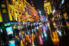 <h1>Streets of Shanghai</h1> <p>Pouring rain the one night I was in Shanghai. We went out anyway. Camera got soaked, I got soaked. One of my buttons on my camera even quit working for awhile.</p>