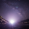 Aliens over Big Sur