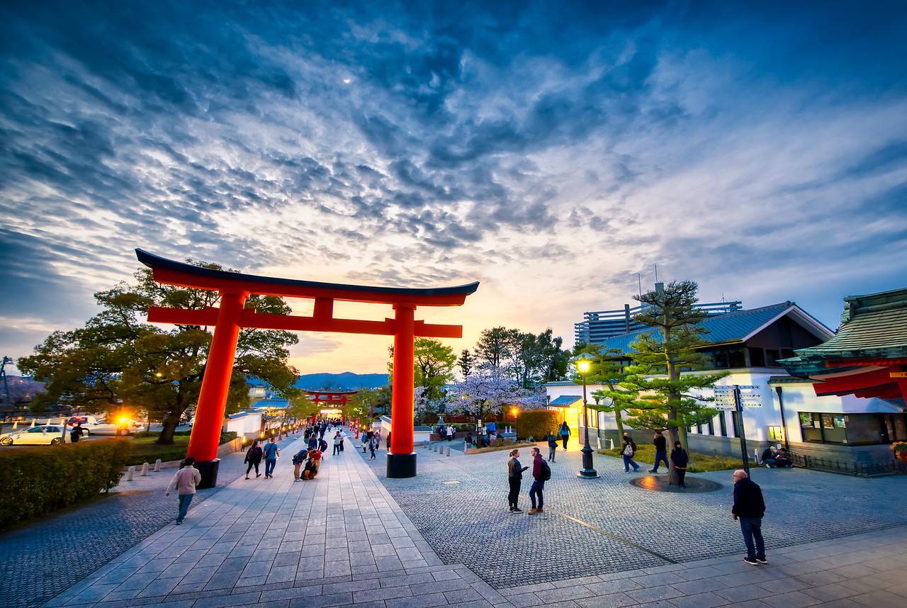 Leaving Fushimi Inari Taisha