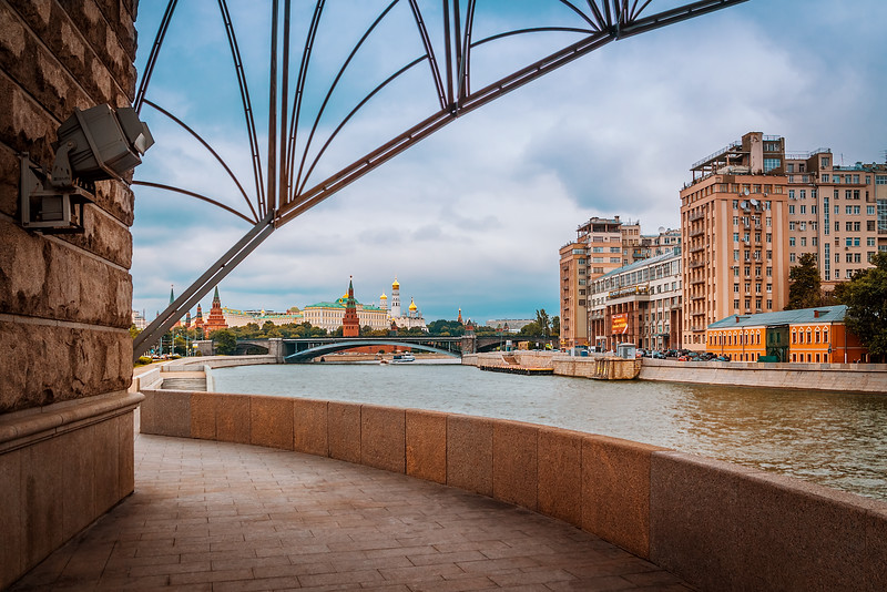 View of Kremlin from Moscow River (Russia)