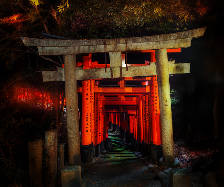 Entering The Japanese Cemetery