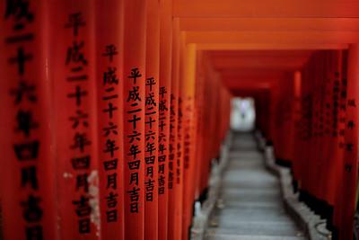 Hie Shrine - Tokyo Japan