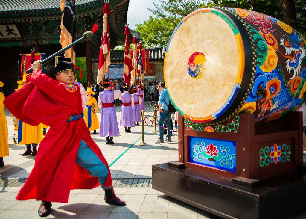 Ceremonial drummer at Deoksu Palace in Seoul South Korea.