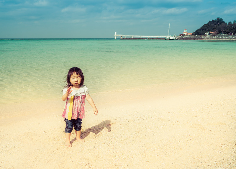 Little Girl In Okinawa