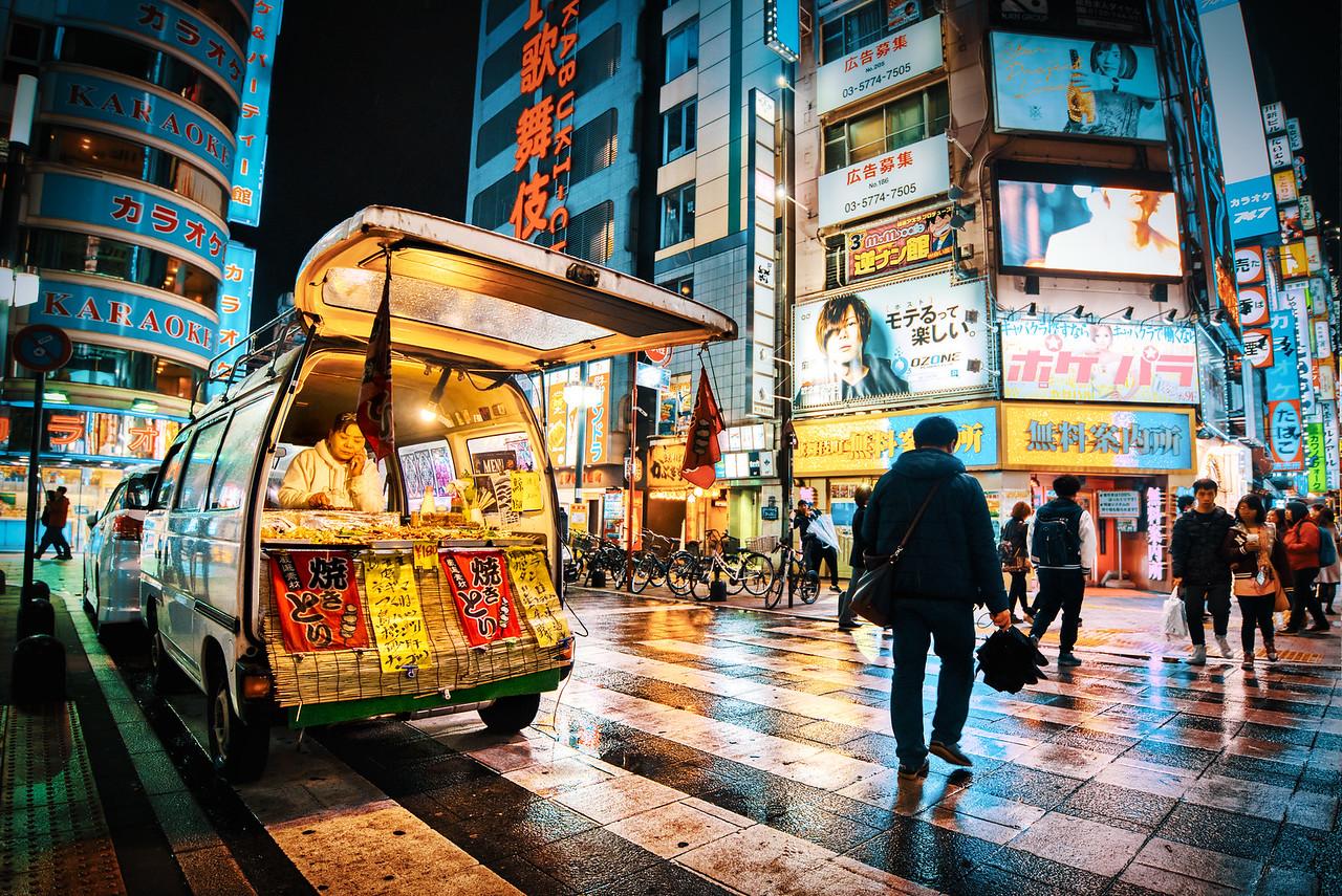 A Night Sale in Tokyo
