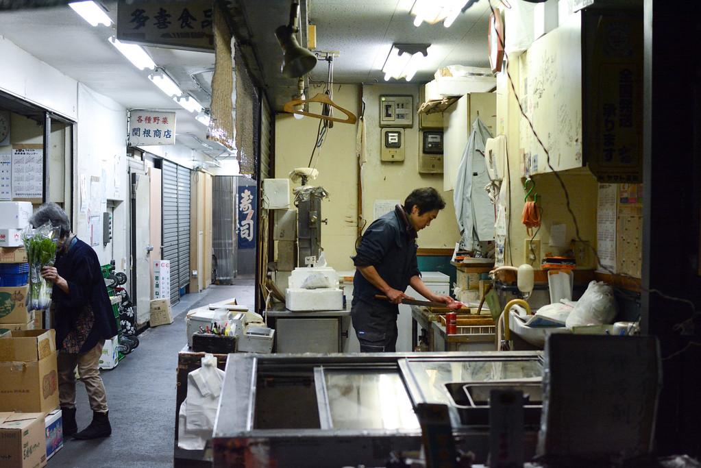 Tsukiji Fish Market | Tokyo, Japan