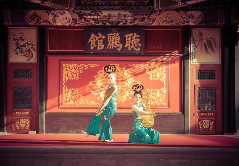 Watching the Dancers in Beijing