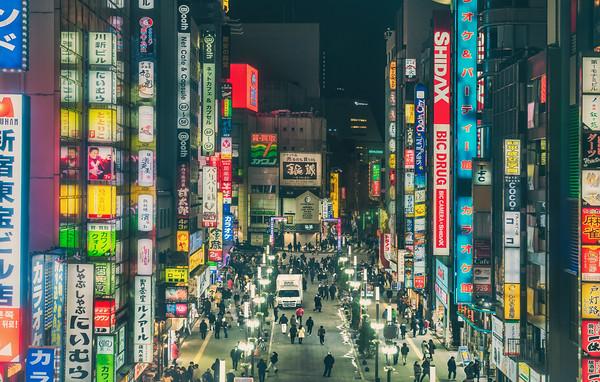 Shinjuku From The Movie Theater