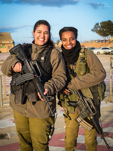 Israel's Wonder Women