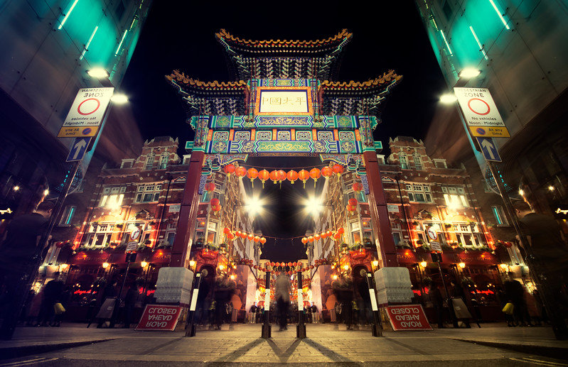 The Entrance to London's China