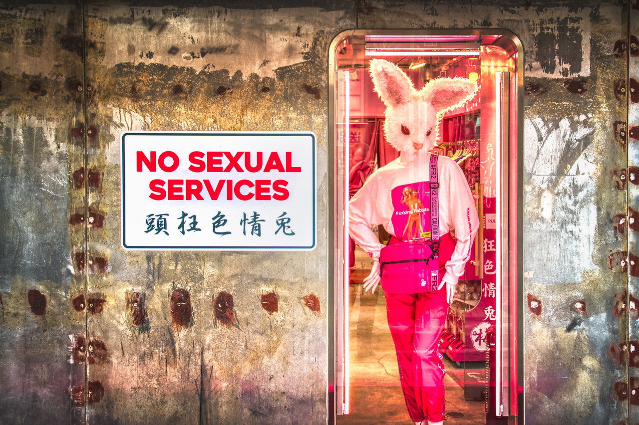 No Sexual Services