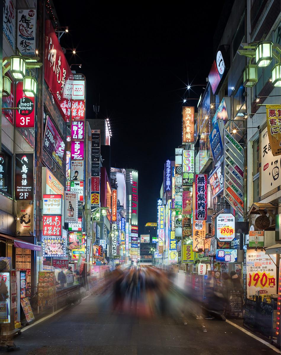 Exploring Shinjuku