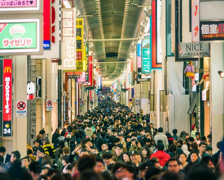 Shopping In Osaka