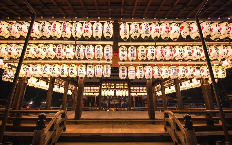 The Stage of the Yasaka Shrine (2)