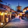 Kyotos Yasaka Pagoda