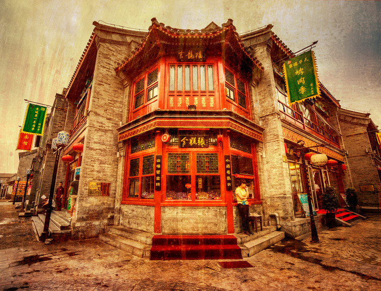 """<h2>The Corner Store in Old China</h2> <br/>When I walk down some of these streets and see these places that sell exotic foods when you walk up to the window — it is hard to pass them all by. When I do go up there, I tend to just pick totally random things… I give them a random amount of money, and then there is a random adventure in my mouth.<br/><br/>It's quite the opposite of going up to a European bakery where you know what you are gonna get. I like both, even though I sometimes get burned in these Chinese places when I get something that is a little too crazy for my palate. <br/><br/>- Trey Ratcliff<br/><br/><a href=""""http://www.stuckincustoms.com/2013/07/07/birthday-contest-on-weibo/"""" rel=""""nofollow"""">Click here to read the rest of this post at the Stuck in Customs blog.</a>"""