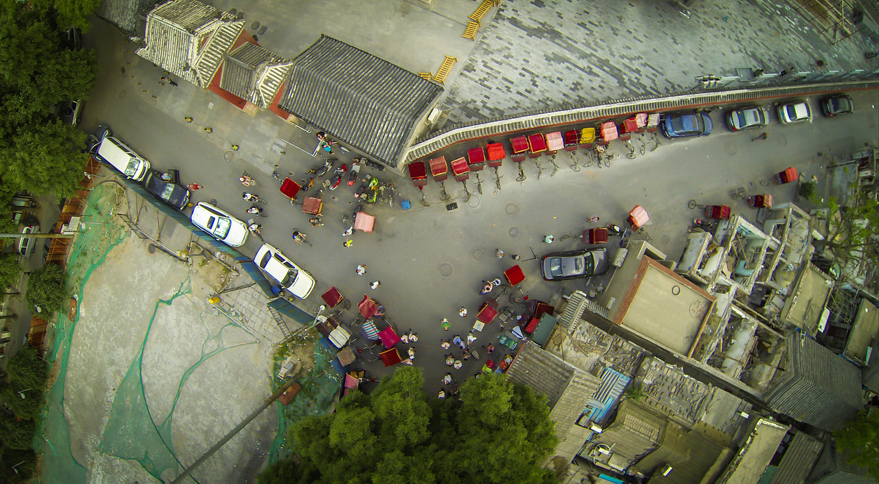 Quadcopter Perspective