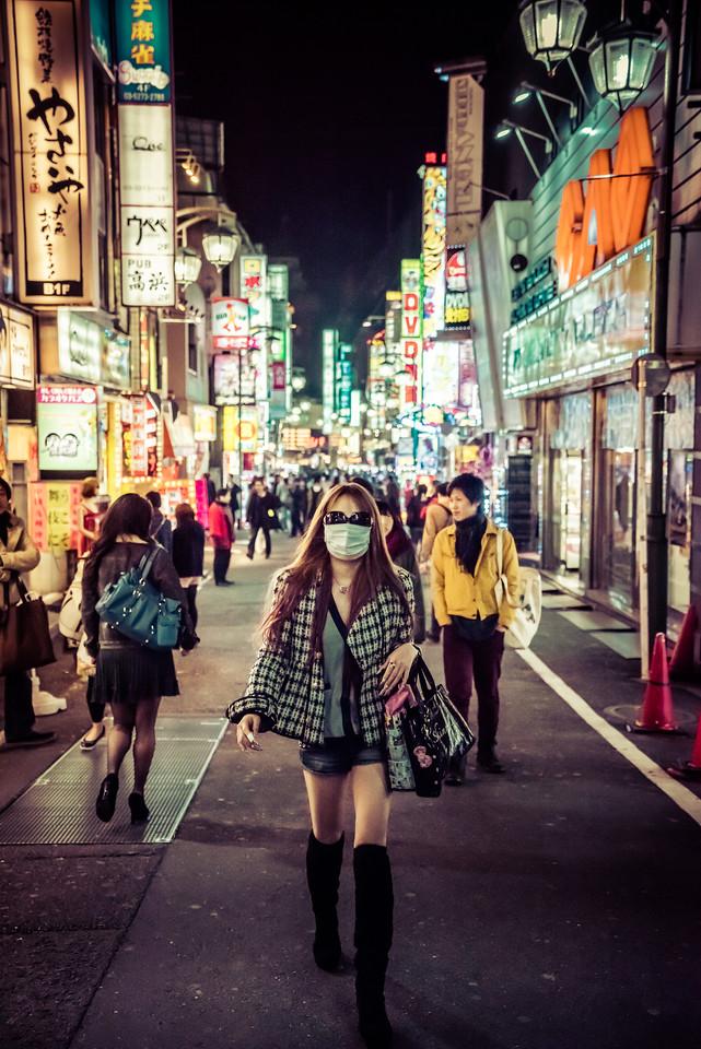 Facemasks of Tokyo V