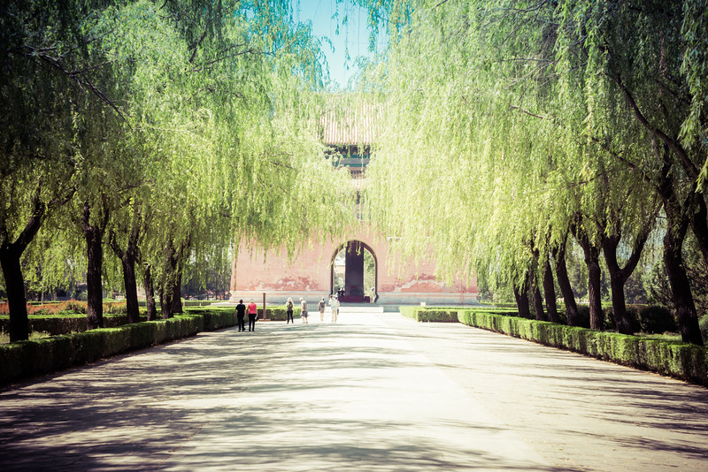 Further Along the Central Axis at the Ming Tombs