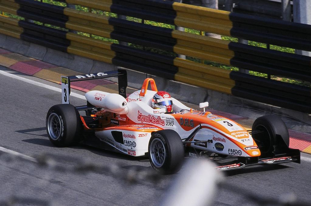 Signal Media - Macau Grand Prix
