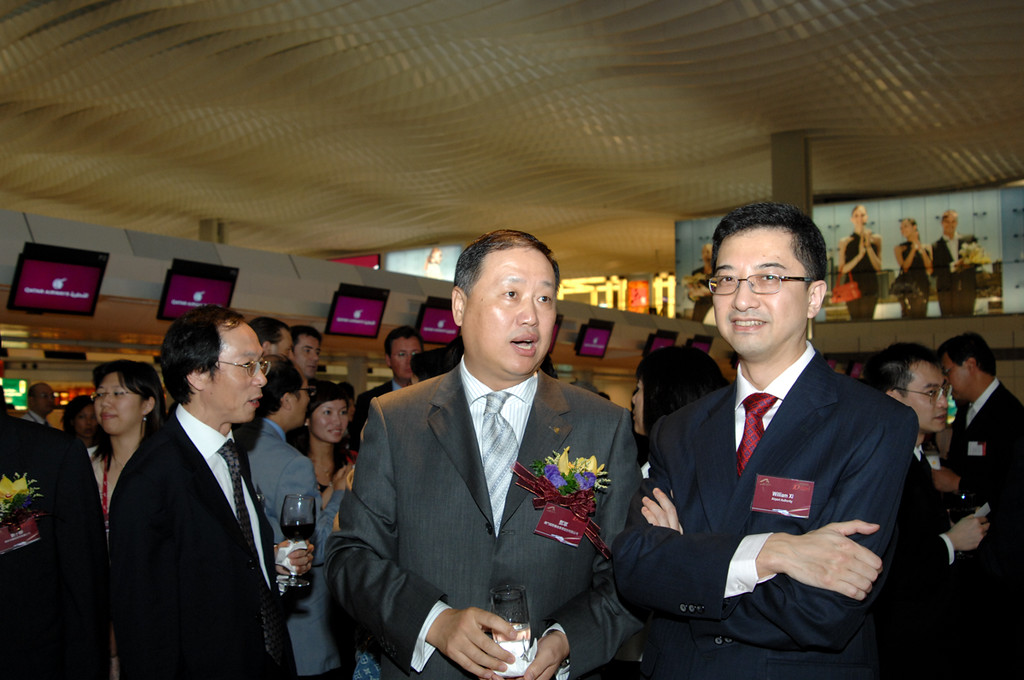 HK Airport Authority - Terminal 2 Opening