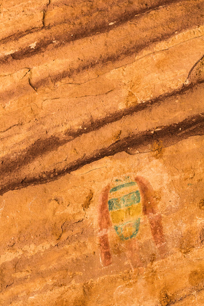 'Green Mask' Basketmaker pictograph , Bears Ears National Monument and environs, San Juan County, Utah