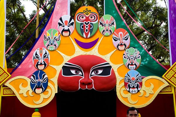 big chinese facial decoration