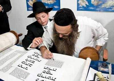 541-Farbman-Sefer-Torah